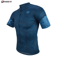 Jersey Short Sleeve Small Fit (refer size chart) Mens Darevie Blue Cogs DVJ083