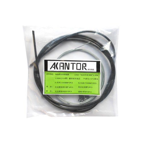 Brake Cable Set MTB Akantor with Zinc Inners Black